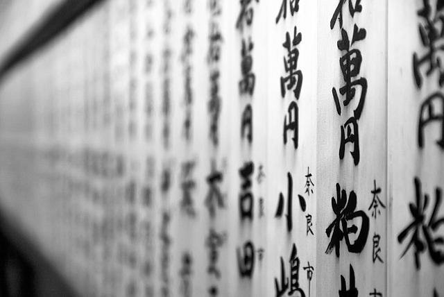 All About Japanese Calligraphy: How To Get Started