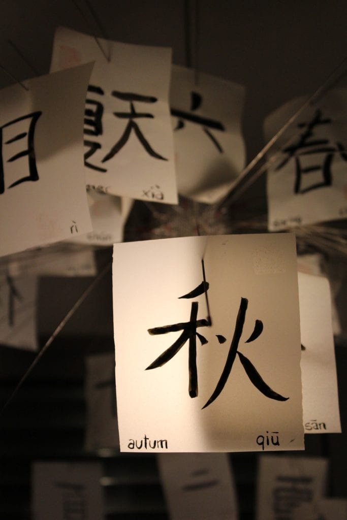 Learn Ancient China Calligraphy By Practicing The Right Technique